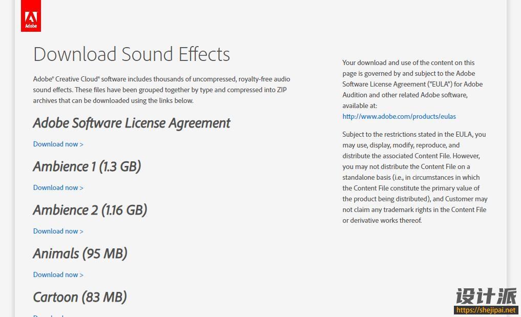 Adobe音效合集